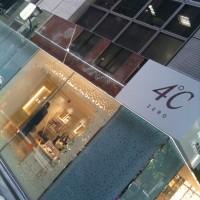 「4℃ ZERO 表参道」外観