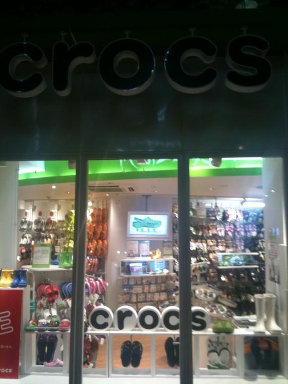 CROCS渋谷スペイン坂店外観