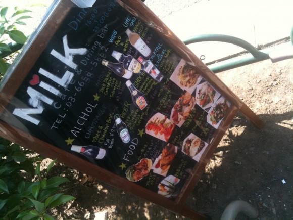 「MiLK cafe」 立て看板