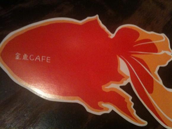 金魚カフェ:案内状