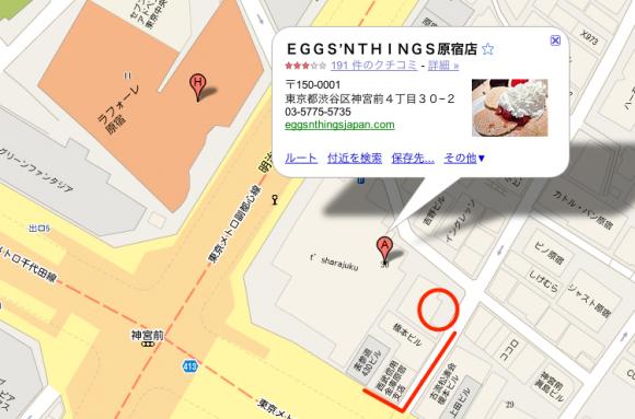 エッグスンシングスの地図