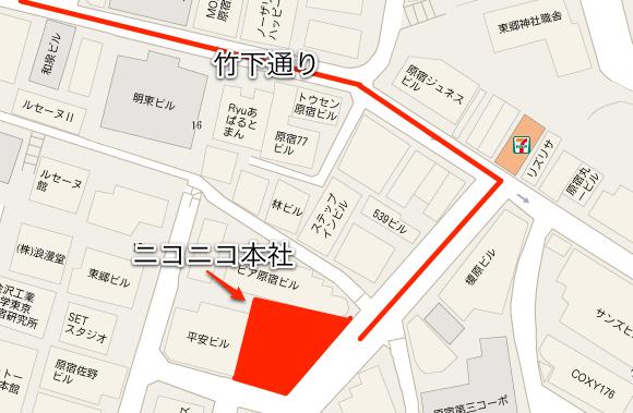 ニコニコ本社地図