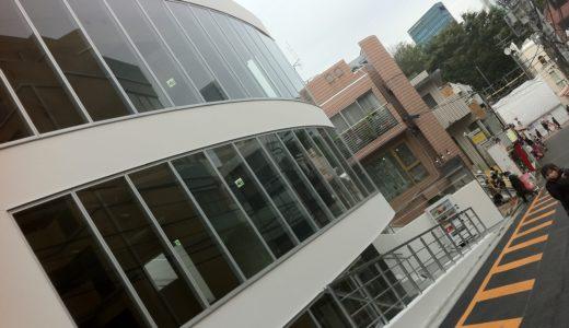 原宿ニコニコ本社、移転リニューアルのため1/3で営業終了。
