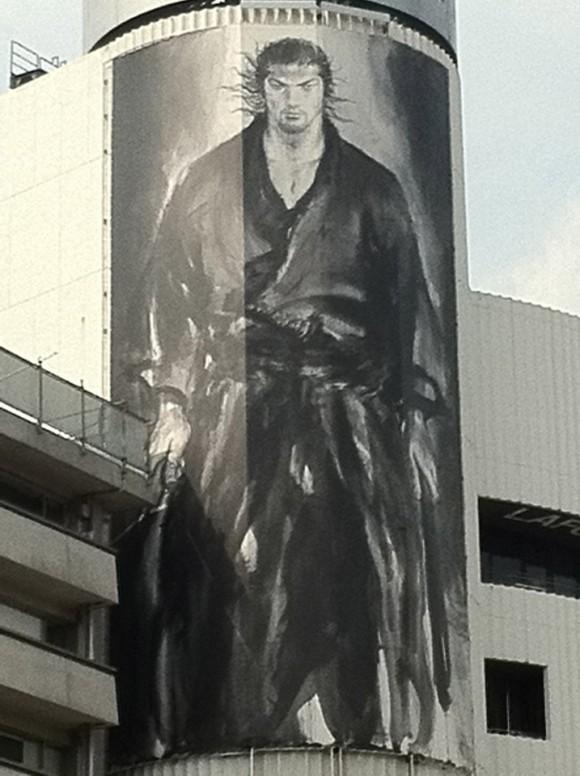ラフォーレ原宿に井上雄彦の巨大宮本武蔵