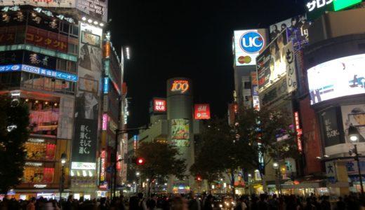 渋谷109にタイバニの巨大広告が登場