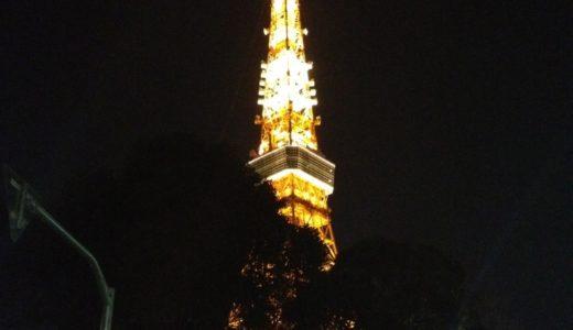 鉄骨萌えなら東京タワーを真下から見てみるべき