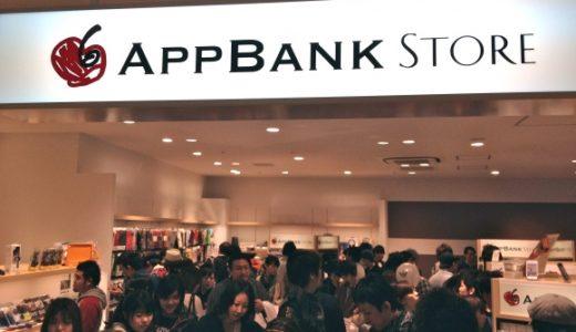 なめこ着ぐるみが巨大過ぎる件 / なめこ市 at AppBank Store東急プラザ表参道原宿