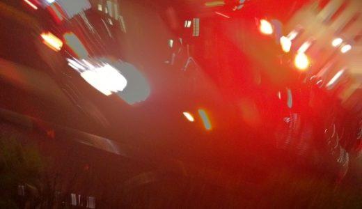 副都心線渋谷駅で殺傷事件、一人重態、犯人は逃走中