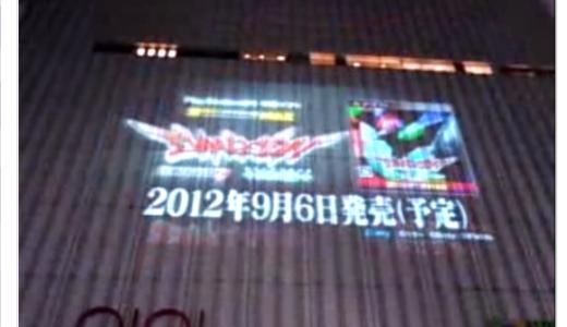 ヱヴァンゲリヲン新劇場版:Q公開日は2012年11月17日!!新宿バルト9のEVA-EXTRA08で発表