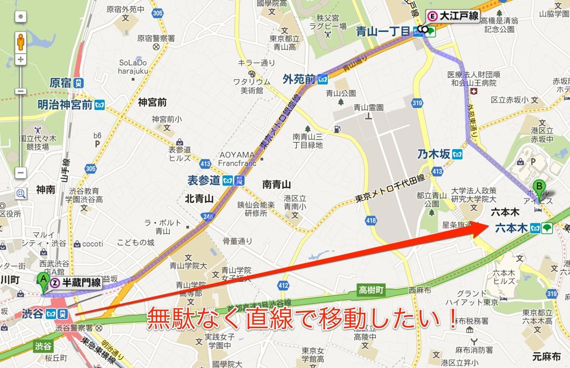 渋谷駅 から 六本木駅 1