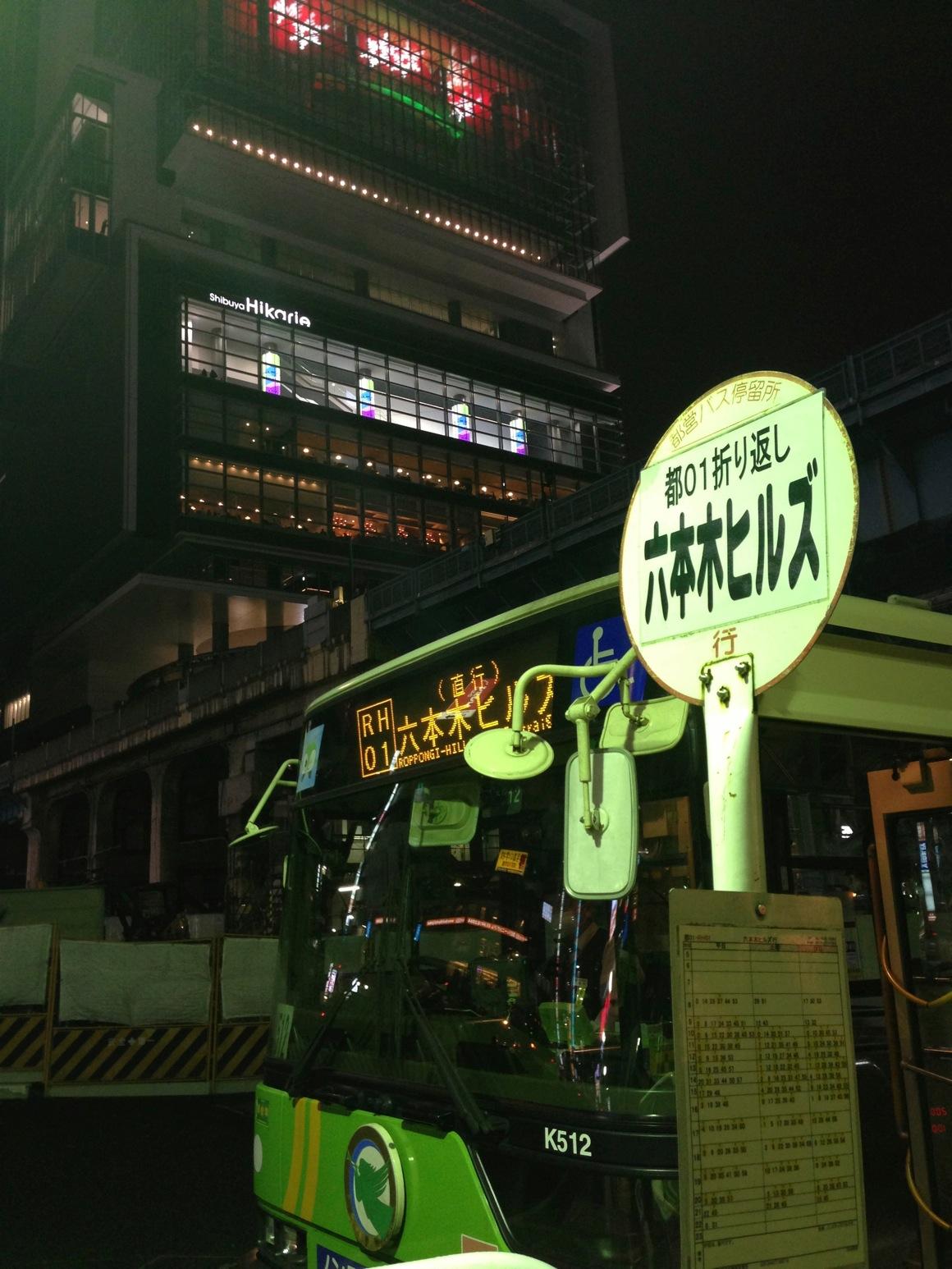 ヒカリエ前の六本木ヒルズ行きバス乗り場