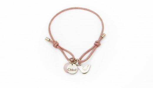 毎年待望、Chloéのチャリティブレスレット<br>ことしは「クロエ ピンク」!