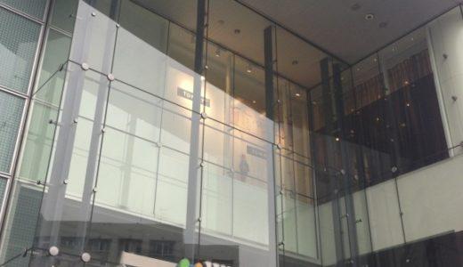 新宿バルト9でエヴァンゲリオン新劇場版:Qを見てきた
