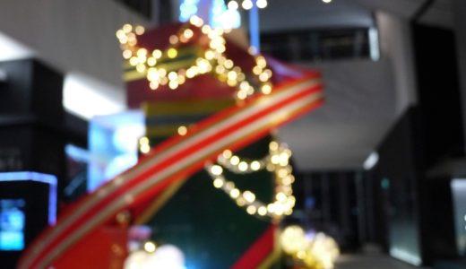 ヒカリエのクリスマスツリー