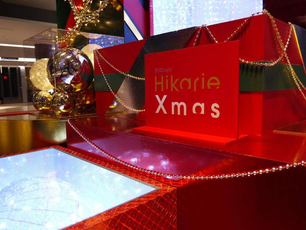 ヒカリエクリスマス
