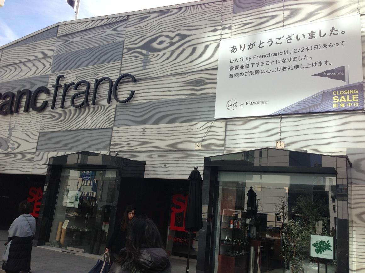 Lag by Francfranc