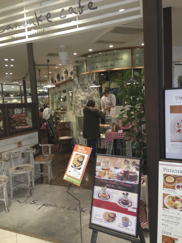 j.s. pancake cafe吉祥寺PARCO店