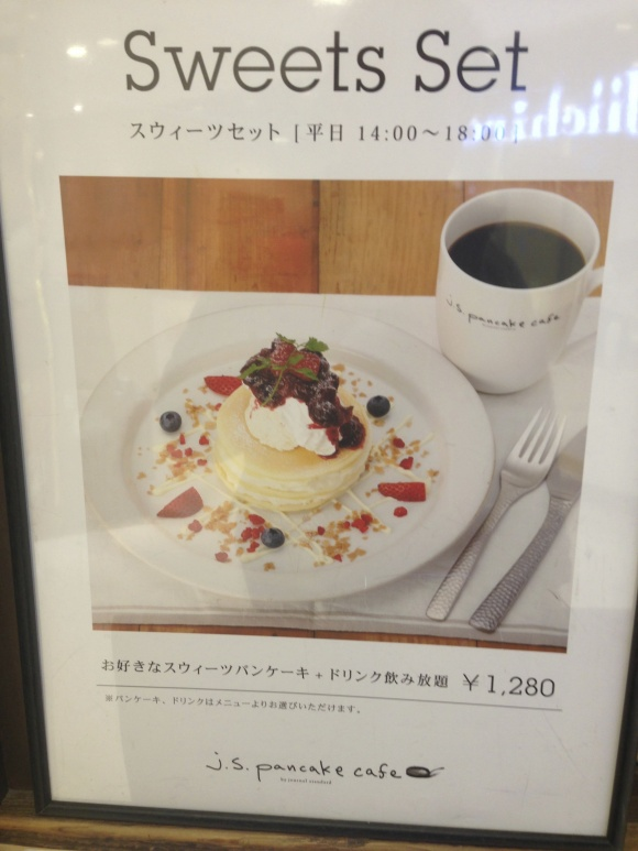 午後のスイーツセットメニュー / j.s. pancake cafe
