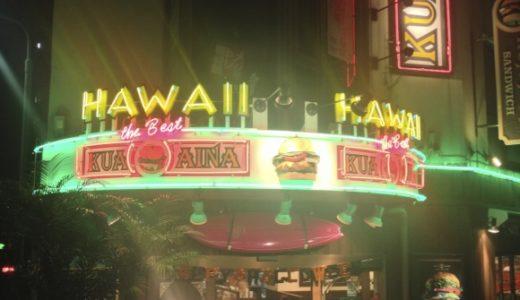 ハンバーガー店クア・アイナのパンケーキ