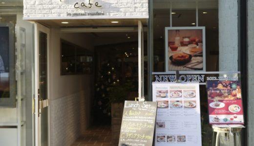 j.s. pancake cafeのバレンタイン・パンケーキ