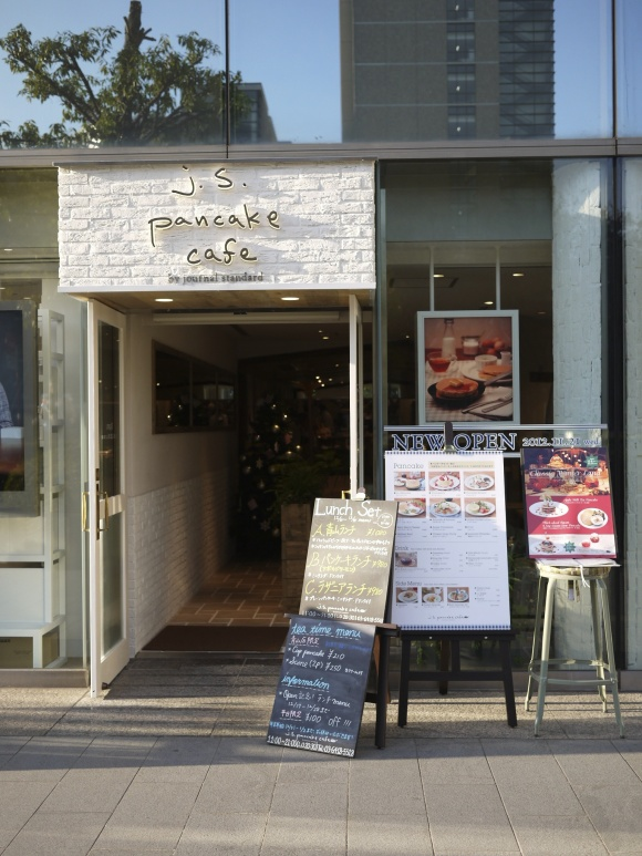 j.s. pancake cafe青山店