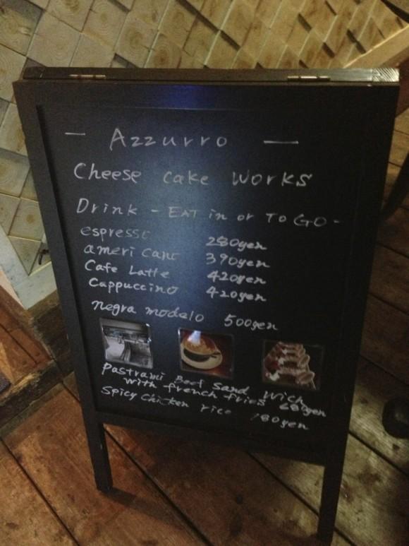 CAFE AZZURROの立て看板