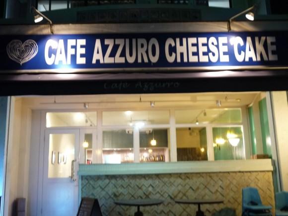 CAFE AZZURROの外観