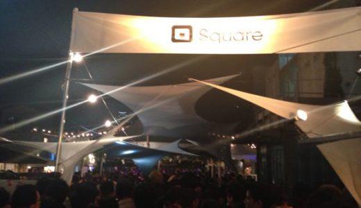 246commonsでTwitter創業者による決済系サービスsquareの日本上陸パーティが開催される