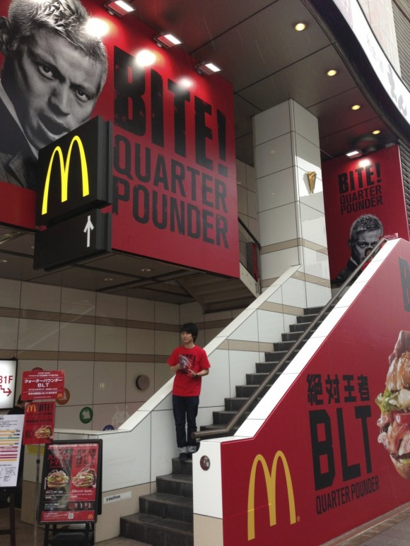 マクドナルド渋谷東映プラザ店