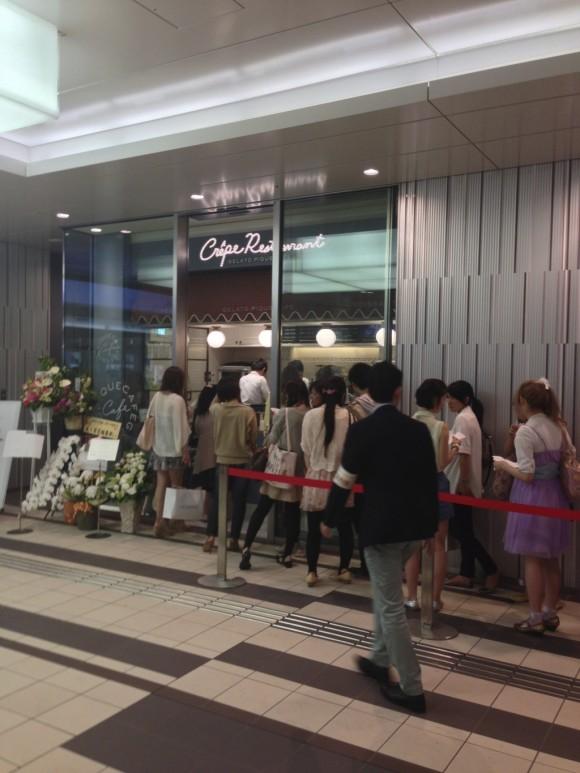 gelato pique cafe creperie(ジェラート ピケ カフェ クレープリー)渋谷ヒカリエSinQs店
