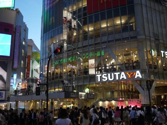 渋谷TSUTAYA