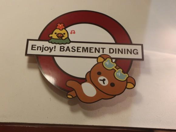 リラックマカフェの看板