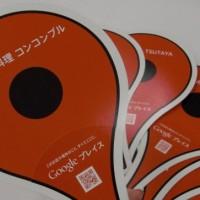 uchiwa1.JPG (1600×1200)