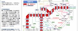 小田急線列車運行状況