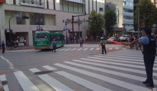 【速報】渋谷一帯で大規模な停電、信号が止まり警官出動中(復旧済)
