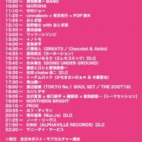 HMV渋谷 閉店フェス