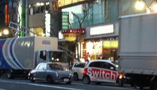 渋谷シダックスから作業用梯子が落下、佐川急便のトラックに刺さる