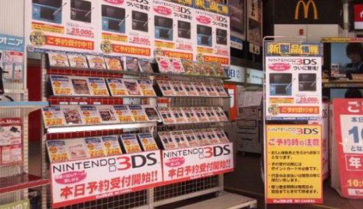 渋谷ビッグカメラで3DS予約受付開始