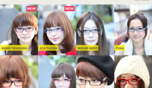 本日原宿で「着替える眼鏡女子HD」の撮影。眼鏡女子集まれ!