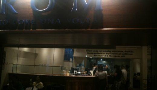 原宿ランチ:8/20にあの「GROM」のジェラートが原宿・渋谷両店で無料!