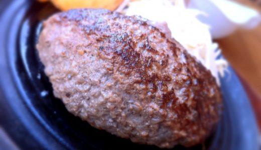 動画:ナイフを入れると肉汁が溢れ出す!原宿「スターハンバーグ」のランチ