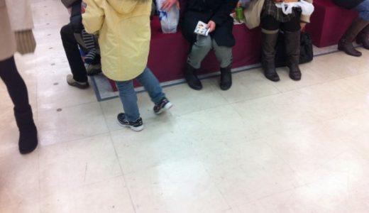 京王駅弁大会始まる