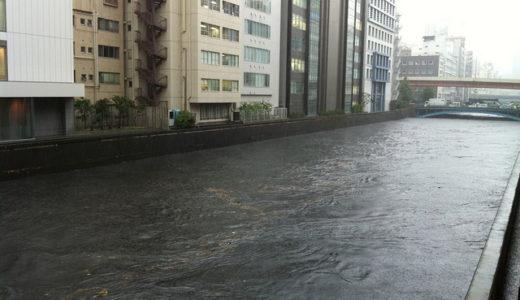 神田川/目黒川/石神井川/他ゲリラ豪雨で都内水没・浸水まとめ