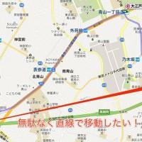 渋谷駅 から 六本木駅-1.jpg