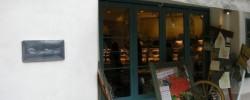 キルフェボン静岡本店