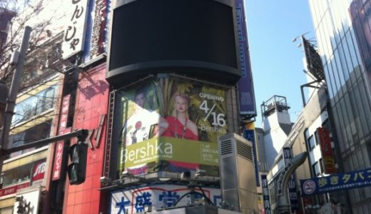 Bershka(ベルシュカ)渋谷店、土曜にオープン。金曜夜にプレオープンパーティ開催