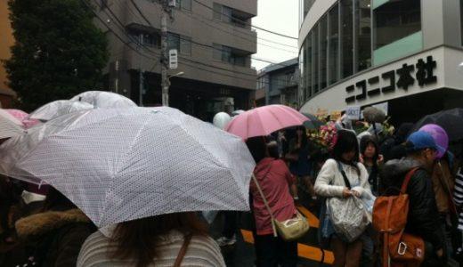 ニコニコ本社オープンで原宿竹下通りがジャックされていた