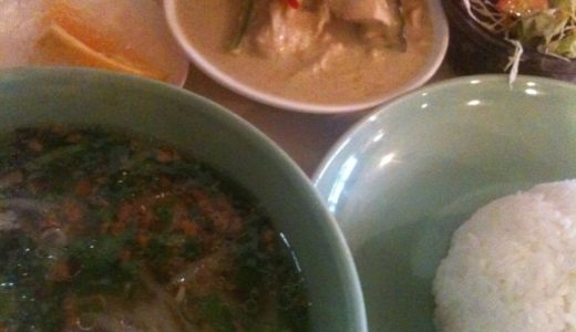 タイ料理:カフィアライム (KAFFIR LIME)