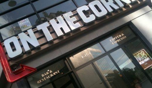 渋谷「ON THE CORNER」はNY風のおしゃれカフェ