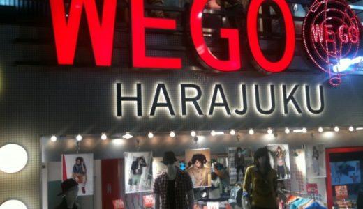 WEGO原宿本店今日から2Fの全品50%OFF!